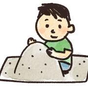 子供砂遊び