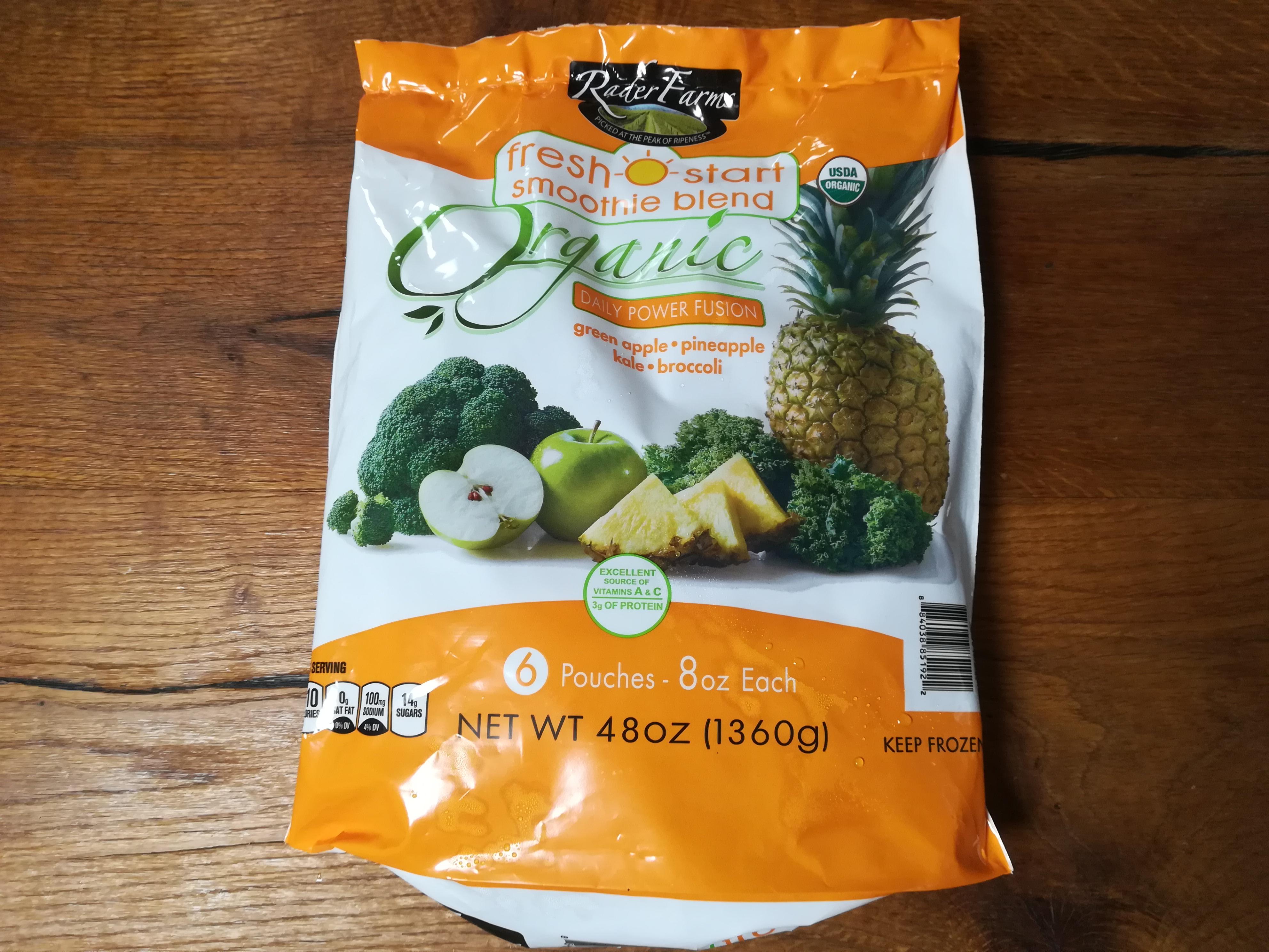 コストコグリーン冷凍食品