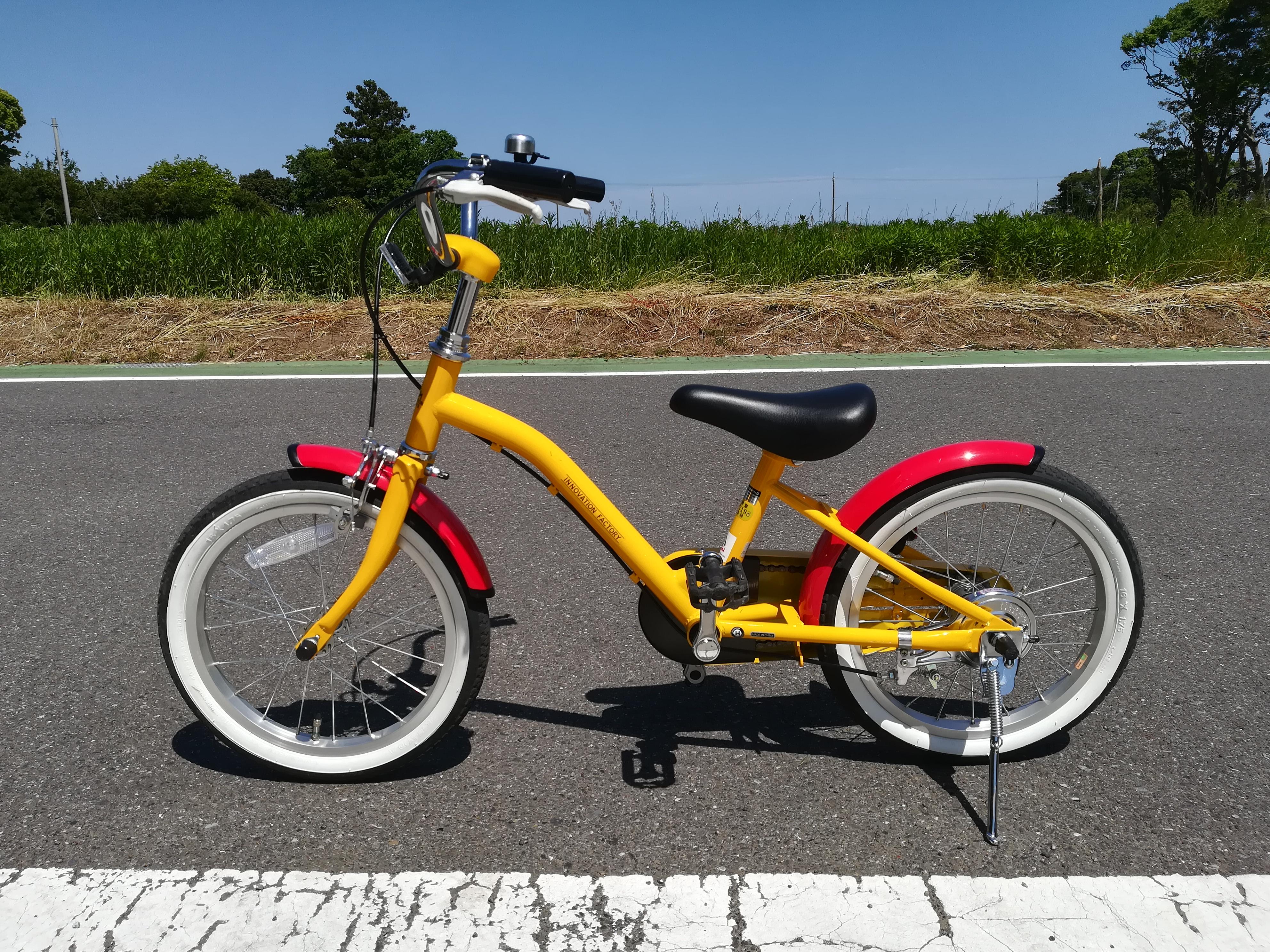 幼児用自転車スタンドをつけて自立