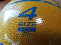 バスケットボール軽量4号球