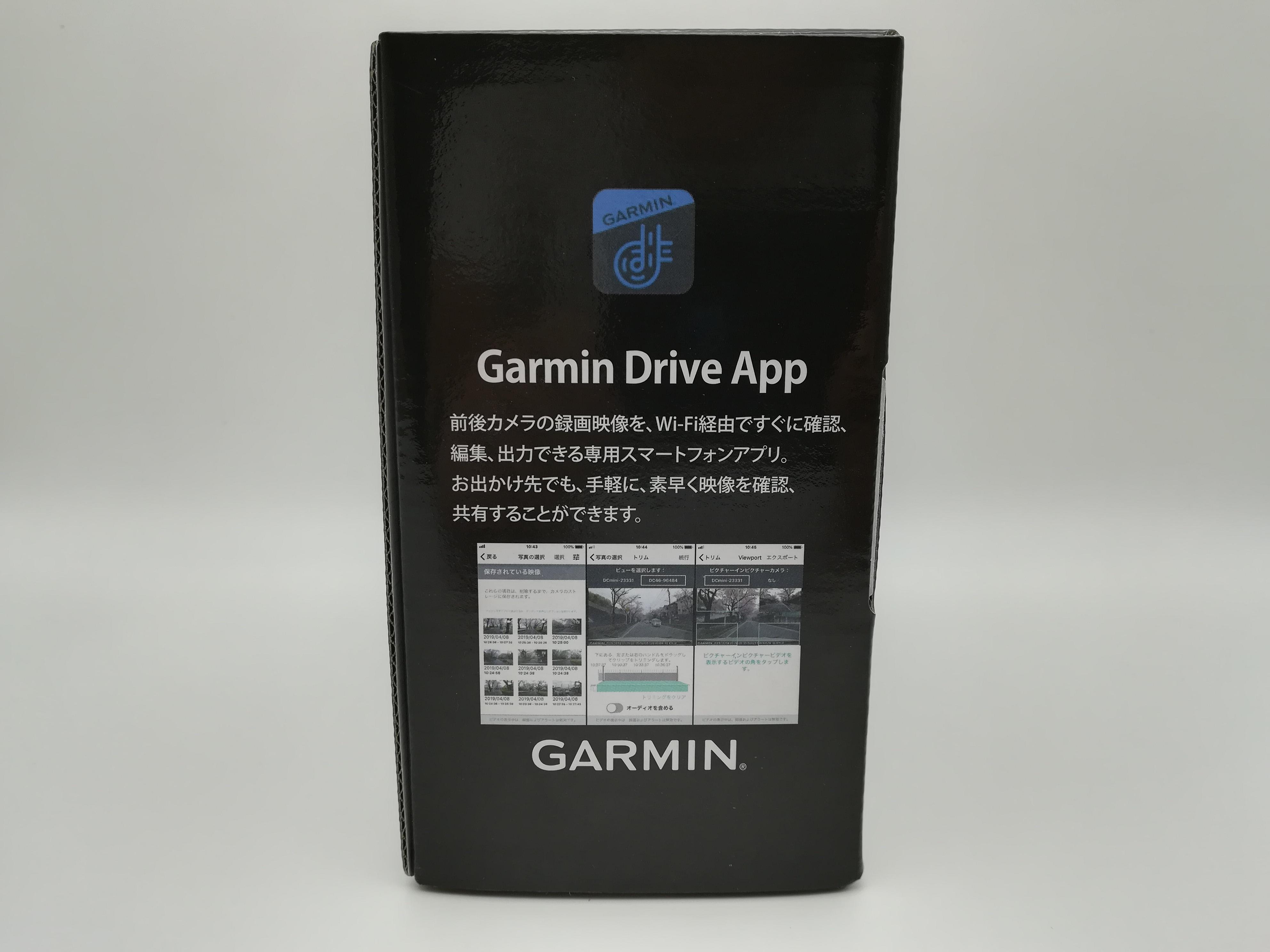 GarminDashCam46Z パッケージ側面