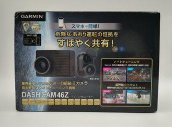 GarminDashCam46Z