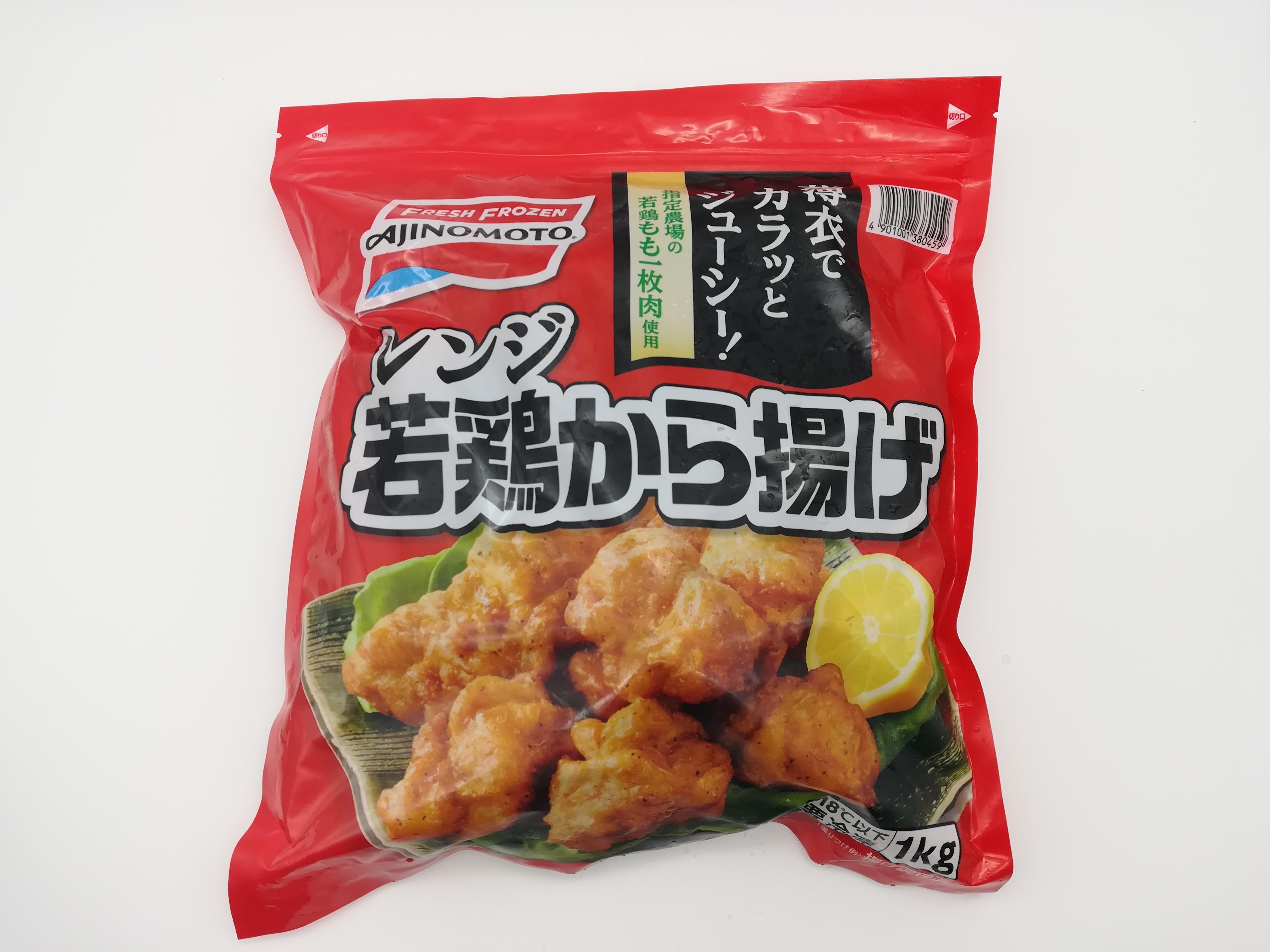 味の素 若鶏から揚げ