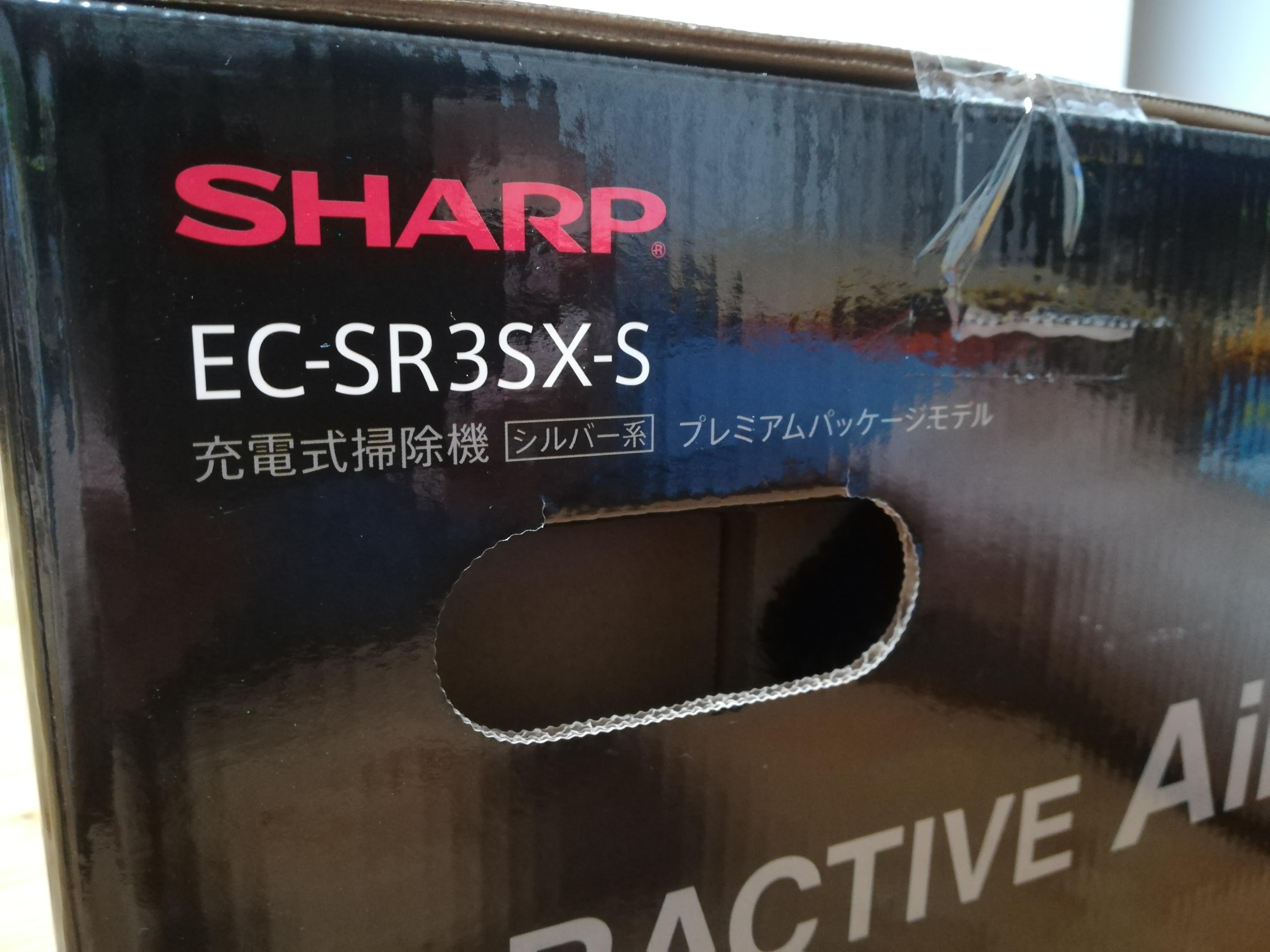RACTIVE Air POWER 梱包箱